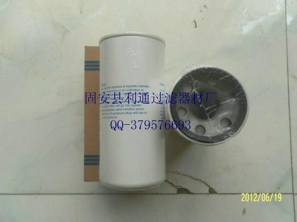頗爾液壓油濾芯 3
