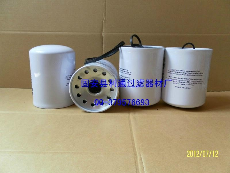 頗爾液壓油濾芯 1