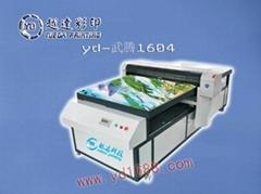 T-shirt Digital Printing Machine