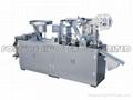 Alu - Cold Form Alu Packing Machine 1