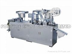 Alu - Cold Form Alu Packing Machine