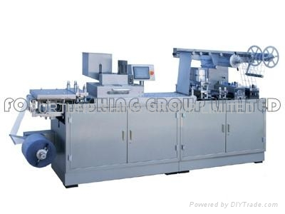 Aluminum-PVC Blister Packing Machine 1