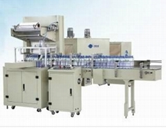 Auto Film Packing Machine PYBS-6545