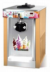 soft ice cream maker machine
