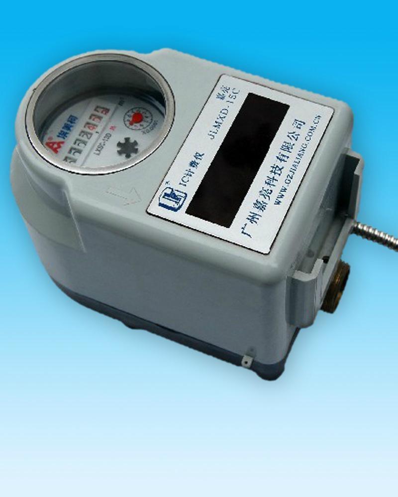 全銅計量IC卡水控機 1