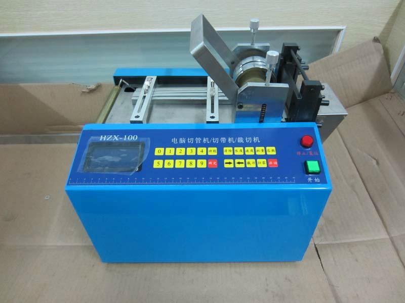 生产,销售为一体,公司主要产品有全自动电脑裁切机,线路板走刀式分板