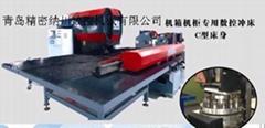 機箱機櫃專用數控沖床C式床身