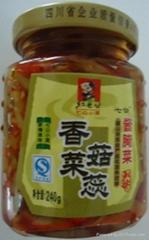 Pickled Mushroom Core