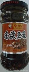 Mushroom Fermented Soybean