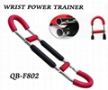 New Wrist Power Trainer
