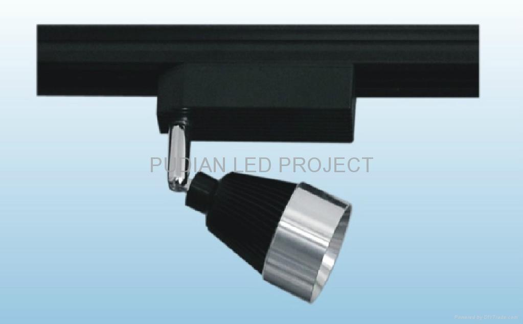 LED Track Light PD-TR002 1