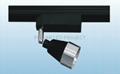 LED Track Light PD-TR002