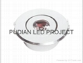 LED Ceiling light PD-C001