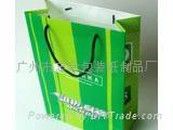廣州手挽袋 1