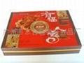 廣州精裝盒包裝 4