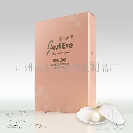 廣州面膜盒 1