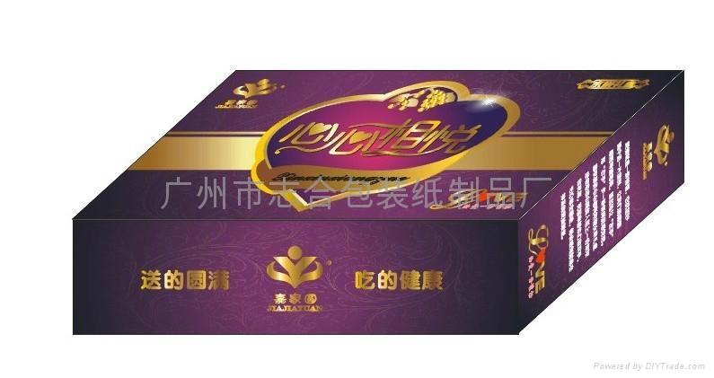 廣州面膜盒 2