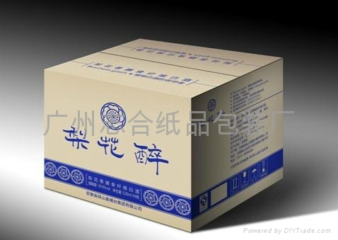 廣州單支盒 2