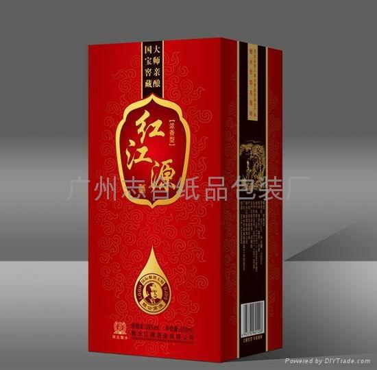 廣州單支盒 4
