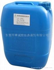 TR- 169不锈钢清洗剂