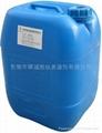 TR-611无铬铝皮膜剂