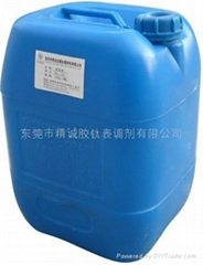 TR-366水基防鏽劑