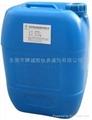 TR-100A三价铬蓝锌钝化剂
