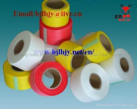 Self-Adhesive fiberglass tape 1
