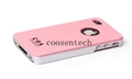COS-Fashion color mobile phone covers