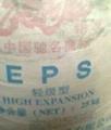 EPS Resin