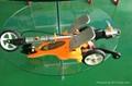 新款滑板车 1