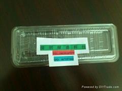 YJ006透明吸塑盒