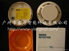 Ultra-thin ion smoke detectors
