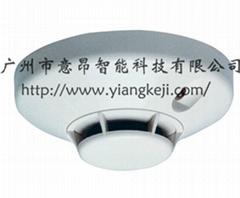 JTY-LZ-881 Ion Smoke Detector