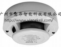 JTYB-LZ-1151EIS  Ex ion smoke detector