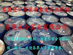 泰國進口黃春發天然乳膠