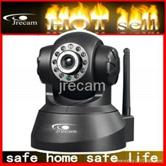 Jrecam ir ip camera wireless cameras ip video cameras