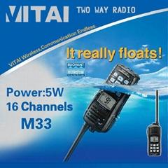 ICON IC-M33 Professional Waterproof Marine Interphone