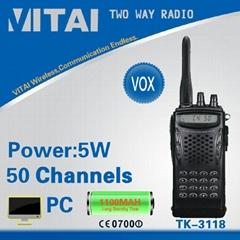 Classic TK-2118 50 Channels FM Portable Radios