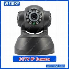 Weisky  Economic  WIFI IP Camera with IR LED