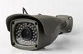 1/3 2.0 MegaPixel CMOS  Bullet  IP Camera 1
