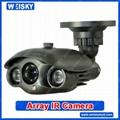 1/3 Sony Effio-E CCD  Array IR Camera