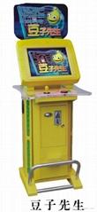 magic finger game machine