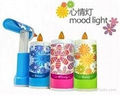LED Mood Light