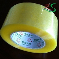 Hubei Yicheng Adhesive  Products Co.,Ltd