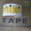 printing/printed tape