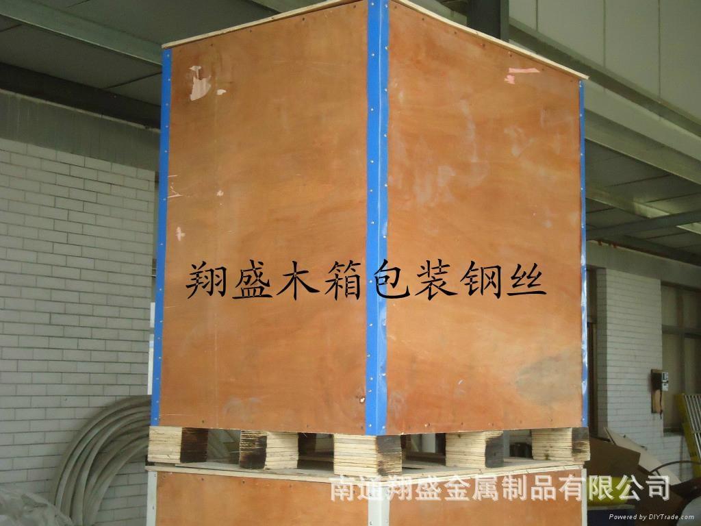橡膠增強用黃銅鋼絲 黃銅絲 金屬絲鍍銅 2