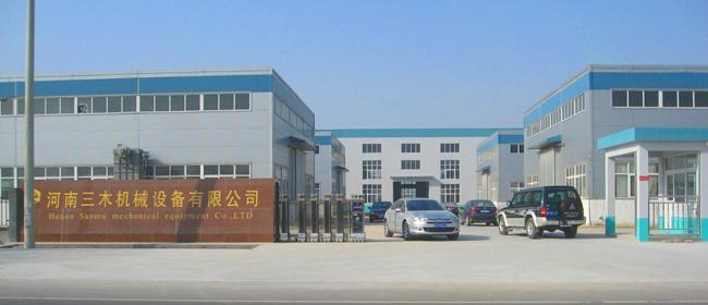 河南三木机械设备有限公司