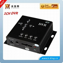 Mobile DVR with 1 Channle Motion Detect D1 Resolution Day and Night Recodring