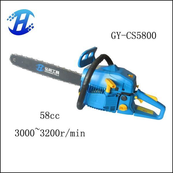 58CC chain saw /Garden tools 1